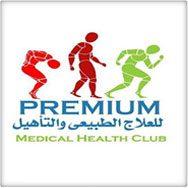 http://step4sport.com/wp-content/uploads/2019/01/premium_clinic_partner-188x188.jpg